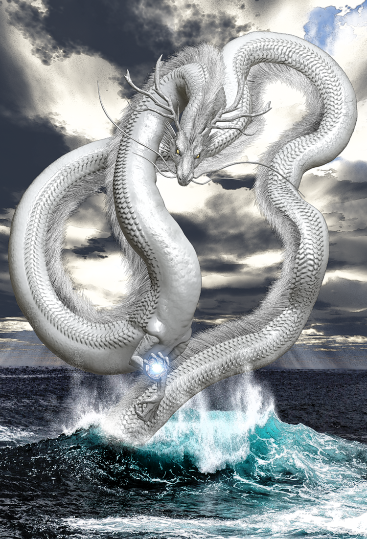 龍の絵 水龍