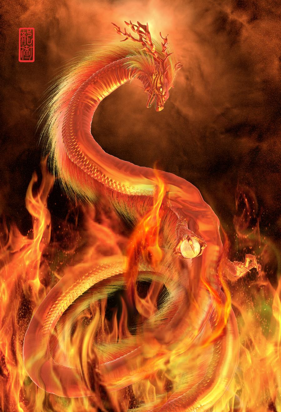 龍の絵「火龍」