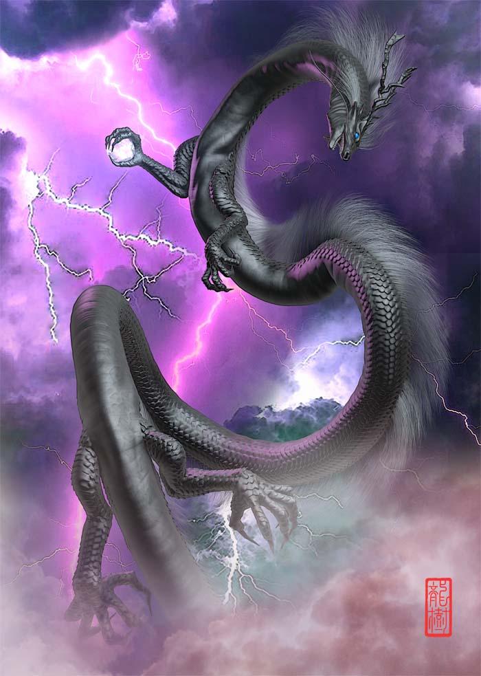 稲妻と黒龍
