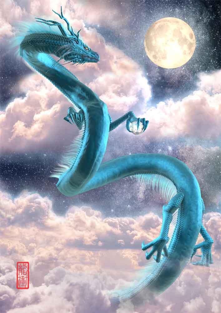 龍の絵、月下の青龍