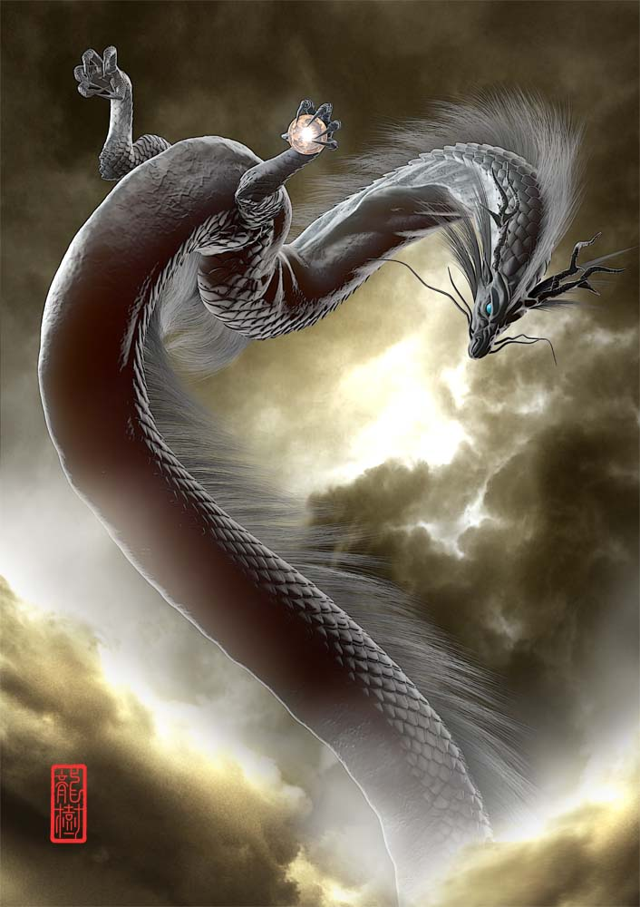 龍の絵 黒龍